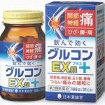 グルコンEX錠プラスは効果ある?口コミ・評価評判について